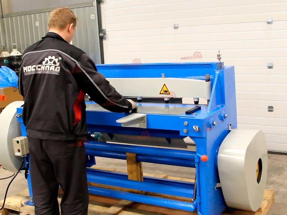 Станки фотография гильотины продам электро-механическая гильотина по металлу